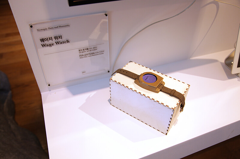 wage watch Exhibit